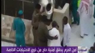Kids at Hajj: Should your little one become a pilgrim? - Al Arabiya
