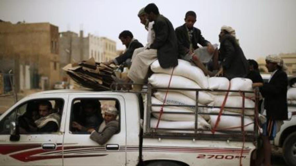 yemen food reuters