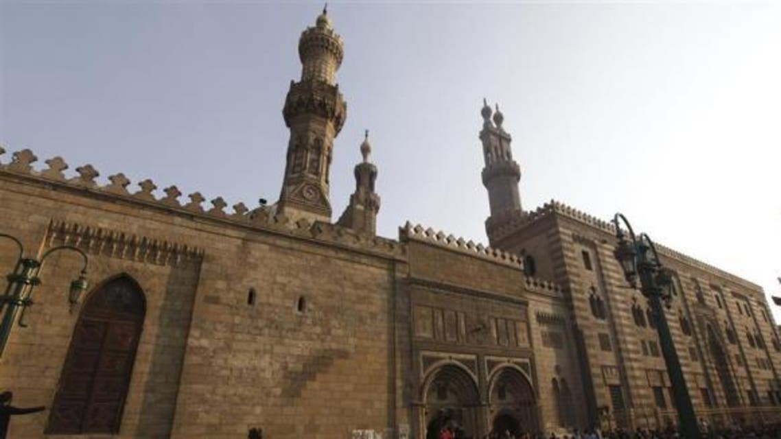 People at Al Azhar attend the funeral