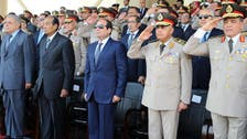 Egypt president gives army control of arms imports