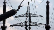 Saudi Arabia announces new electricity tariffs