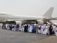 مشاكل الموريتانيين في كل حج