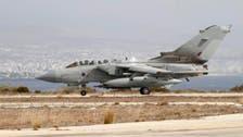 برطانوی طیاروں کا داعش پر پہلا فضائی حملہ