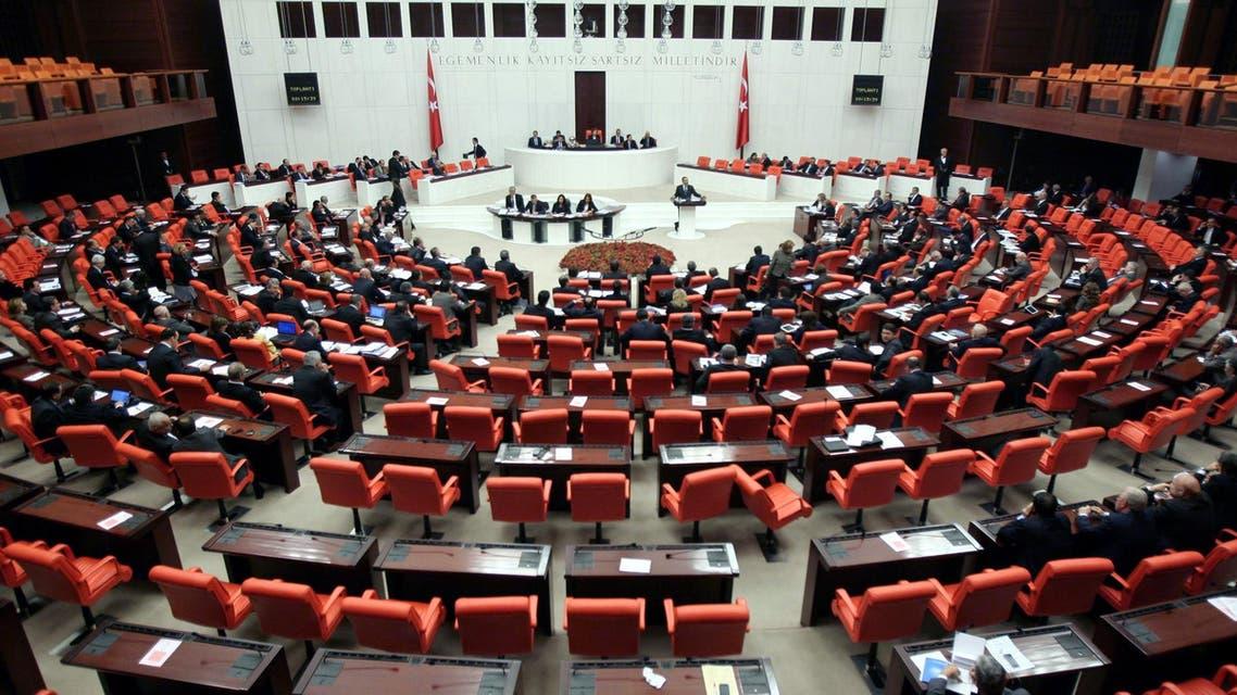 برلمان تركيا