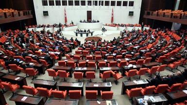 برلمان تركيا يمدد تفويضاً بهجمات عسكرية في سوريا