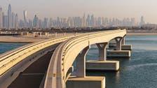 UAE's Etihad Rail to seek about $2 billion in financing