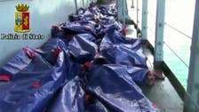 """""""العفو"""" تدعو أوروبا إلى تمويل عمليات إنقاذ المهاجرين"""