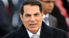 Ousted Tunisian President Ben Ali dies at age 83: Foreign ministry