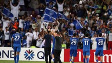 Al Hilal reaches Asian Champions League final