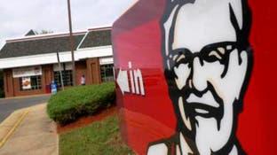 KFC يعتزم تقديم وجبات دجاج مصنوعة من بروتينات نباتية