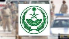 سعودی عرب: ہیروئن اسمگلنگ کے الزام میں دو پاکستانی گرفتار