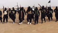 داعش پر دوشیزاؤں کو باندیاں بنانے کا الزام