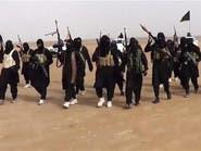 العراق.. سقوط 14 قتيلاً في هجوم داعش على الضلوعية