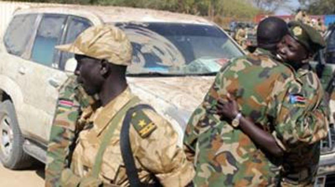 south sudan afp