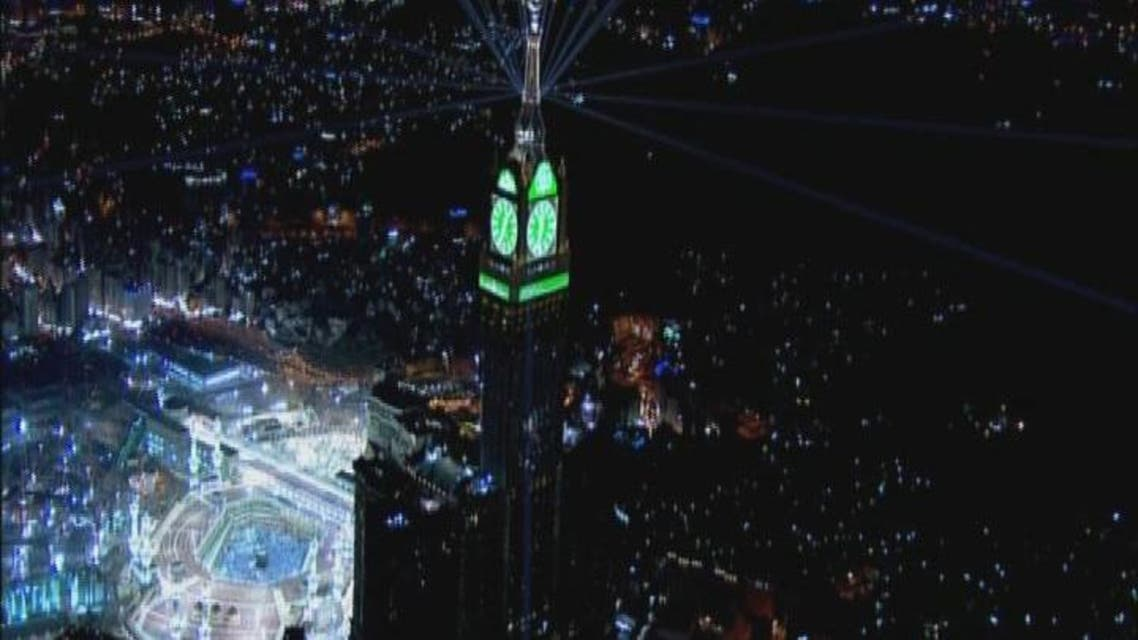 THUMBNAIL_ الفيلم الوثائقي: ساعة مكة