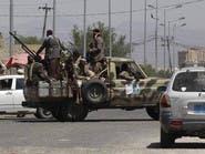 الجيش اليمني يعلن مصرع 8 حوثيين بينهم قيادي غرب مأرب