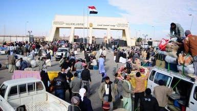 مصر.. إغلاق ميناء السلوم البري بطلب من ليبيا