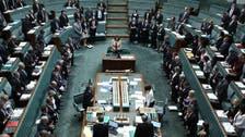 أستراليا.. إعلان انتخابي متطرف يثير الغضب