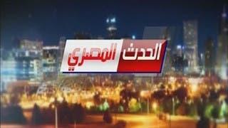 الحدث المصري: 01-10-2014