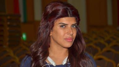 غدير السبتي: سعاد عبد الله غيرت حياتي
