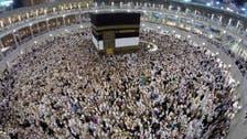 مسجد الحرام کے توسیع شدہ حصے کو کھولنے کی ہدایت