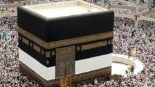 Pilgrims in Saudi Arabia denounce ISIS atrocities