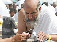 3 ملايين عبوة ماء لسقيا الحجاج في المشاعر المقدسة