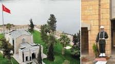 حلب میں سلیمان شاہ کے مزار کا تحفظ کریں گے: ترکی