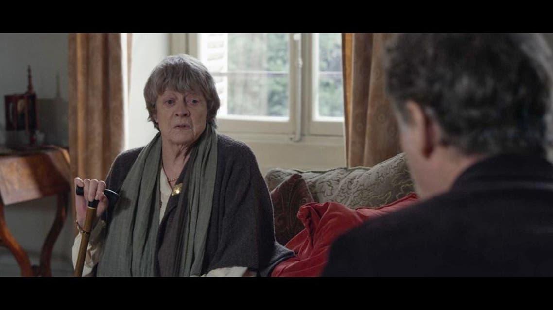 ماجي سميث فى مشهد من الفيلم