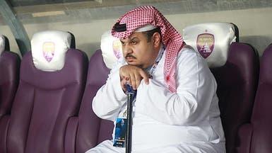 عبدالرحمن بن مساعد يستقيل من رئاسة نادي الهلال
