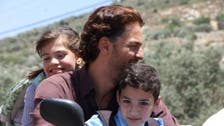 Palestine nominates 'Eyes of a Thief' for 2015 Oscars