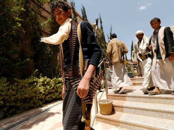 جديد انتهاكات الحوثي.. دورات إجبارية لأمناء صنعاء
