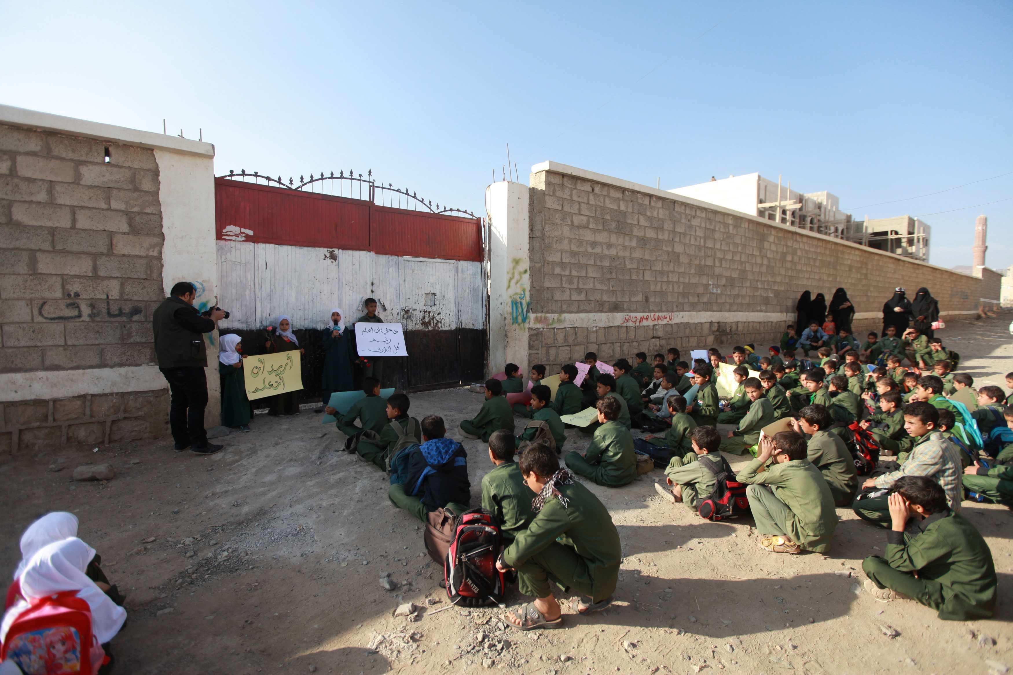 Yemeni students 'want to learn' amid Houthi crisis