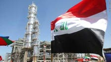 Iraq September oil exports average 2.54 mln bpd