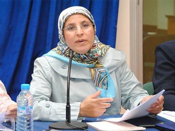 الحكومة المغربية تؤكد تراجع العنف ضد المرأة