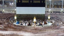 Umrah and Hajj explained: Your simple guide to Islam's pilgrimages