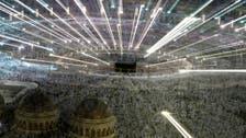 Egyptians make their way to hajj despite obstacles