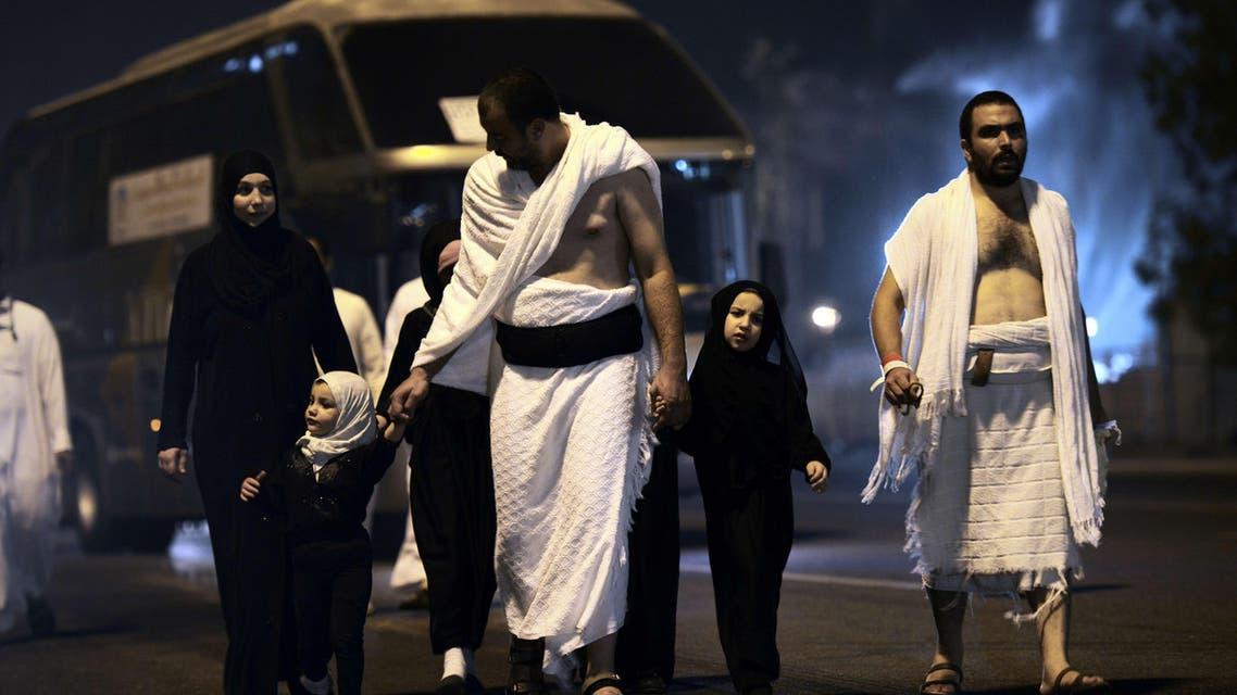 Pilgrims in Saudi Arabia AFP
