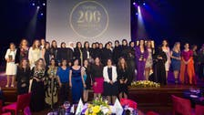 Forbes picks top 200 most powerful Arab women
