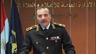 المتحدث باسم الداخلية المصرية: ضربنا بقوة في سيناء