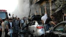 حمص میں سلسلہ وار بم دھماکے، بچوں سمیت31 ہلاک،74 زخمی