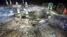 Saudi Arabia says hajj free of Ebola