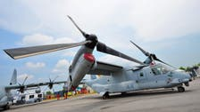 U.S. Marine 'presumed lost' in Mideast Gulf