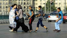 Egypt to run a sexual harassment 'hotline' during Eid