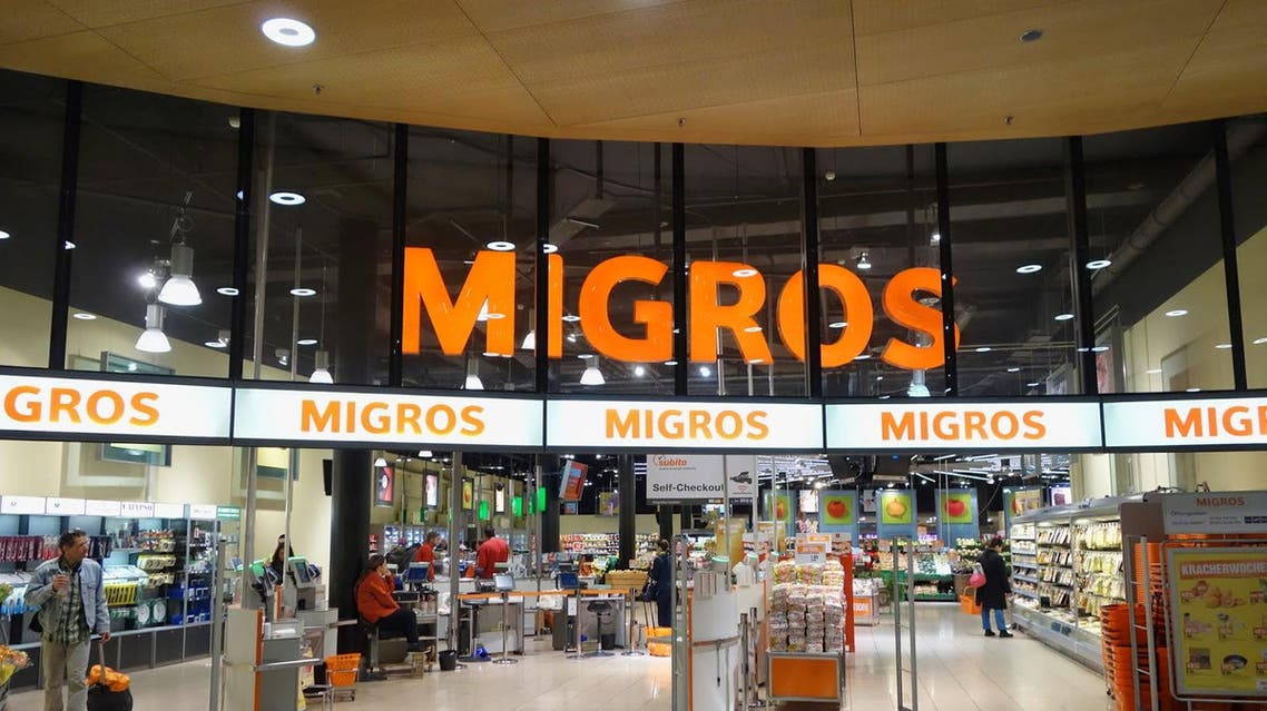 A Migros supermarket in Zurich Airport. (Photo courtesy: thewilliambrownproject.com)