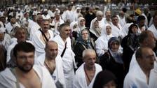 Hajj 2014: Warnings over UK 'rip off' agents