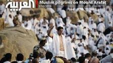 Muslim pilgrims on Mount Arafat