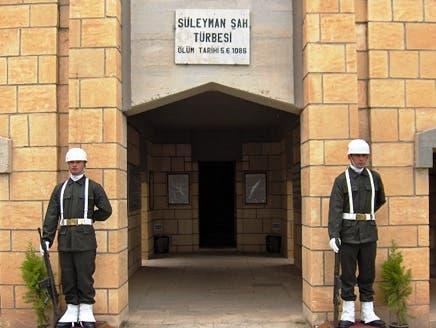 المدخل إلى ضريح سليمان شاه