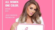 Lebanese singer Maya Diab predicts getting cancer