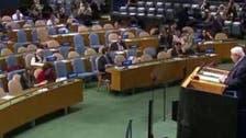 U.S. Embassy in Damascus mocks Syrian FM's U.N. speech
